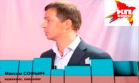 Программа на канале Комсомольская Правда